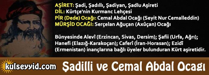 sadilli-cemal-abdal-seyid-nur-cemaleddin-ocagi-alevi-kurd-ocaklari-sadilli-asireti-alevilik-resimleri
