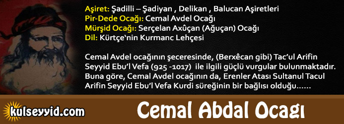 cemal-abdal-cemal-avdel-ocagi-alevi-ocaklari-alevi-pirleri-ebulvefa-kurdi-alevi-tarihi-alevi-pir-mursid-ocaklar-alevi-kurtler